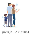 家族 困る 23921884