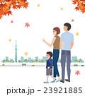 家族 町並み 人物のイラスト 23921885