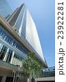 JPタワー KITTE ビルの写真 23922281