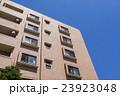 マンション 青空 住宅の写真 23923048