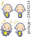 活き活き お坊さん 23924214