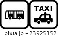 タクシーとバスのピクトグラム 23925352