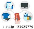 ベクター インターネットショッピング クレジットカードのイラスト 23925779