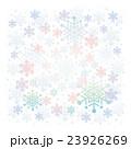 雪 結晶 雪の結晶のイラスト 23926269