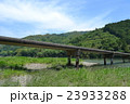 沈下橋 川 橋の写真 23933288