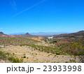 アリゾナの荒野〜ルート66〜 23933998