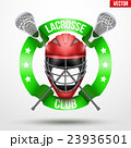 Lacrosse sticks and helmet with ribbons 23936501