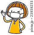 女の子:マスク 23939233
