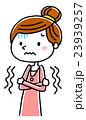 風邪 若い 女性のイラスト 23939257