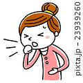 若い女性:咳 23939260