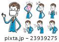 体調不良 病気 ビジネスマンのイラスト 23939275