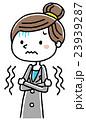 病気 風邪 女性のイラスト 23939287