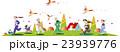 ジョギング 23939776