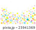 水玉 ドット カラフルのイラスト 23941369