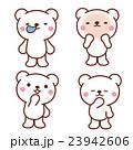 動物 子供 白熊のイラスト 23942606