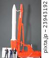 ロケット 23943192