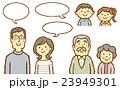 三世代家族 笑顔 家族のイラスト 23949301