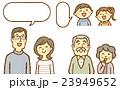三世代家族 笑顔 家族のイラスト 23949652
