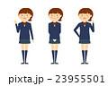 女子高生 全身 イラスト セット 23955501