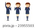 女子高生 全身 応援 イラスト セット 23955503