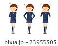 女子高生 全身 悩み イラスト セット 23955505