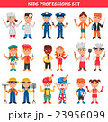 Professions Kids Set 23956099