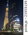 東京スカイツリー ライトアップ リオオリンピックの写真 23959199
