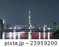 東京スカイツリー リオオリンピック 金メダルの写真 23959200