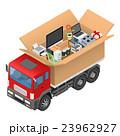 トラック 貨物 運送のイラスト 23962927