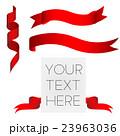 Red ribbon patterns 23963036