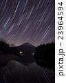 逆さ富士と星空、星の軌跡 23964594