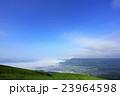 阿蘇 雲海 空の写真 23964598