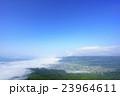 阿蘇 雲海 空の写真 23964611