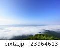 阿蘇 雲海 空の写真 23964613