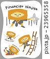 おかしなキャラクター、スイーツのキャラクター、フィナンシェ忍者 23965358