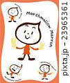 おかしなキャラクター、スイーツのキャラクター、マシュマロマロン 23965361