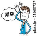 体調不良 病気 風邪のイラスト 23965727