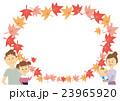 家族 紅葉 秋のイラスト 23965920