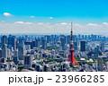 【東京都】東京タワーと街並み 23966285