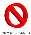 禁止、止めるイメージの3Dアイコンレンダリング画像 23966304
