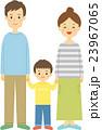 親子 3人 23967065
