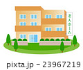 ケアハウス 老人ホーム 特別養護老人ホームのイラスト 23967219