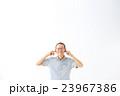 男性ポートレート 23967386