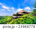 京都 世界遺産 清水寺 23968778