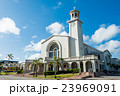 グアムハガニア・聖母マリア大聖堂 23969091
