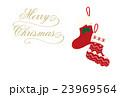 クリスマスカード 23969564