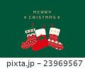 クリスマスカード 23969567