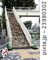 歩道橋 23980302