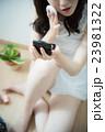 ビューティー メイク お化粧の写真 23981322