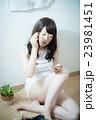 ビューティー メイク お化粧の写真 23981451